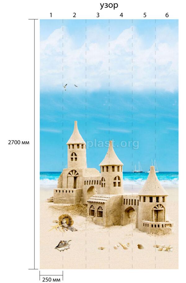 Novita Песочный замок